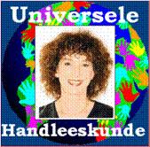 School der Universele Handleeskunde