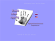 UPDATE - The new Palmistry websites TOP 100!!! - Page 2 Ru-gs