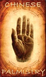 TCM Palmistry: traditional chinese medicine via the palm.