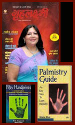 Palmist Nisha Ghai: palmistry - a science in progress.